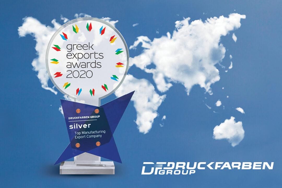 Silver βραβείο «Top Manufacturing Export Company» για τον Όμιλο DRUCKFARBEN στα Greek Exports Forum & Awards 2020